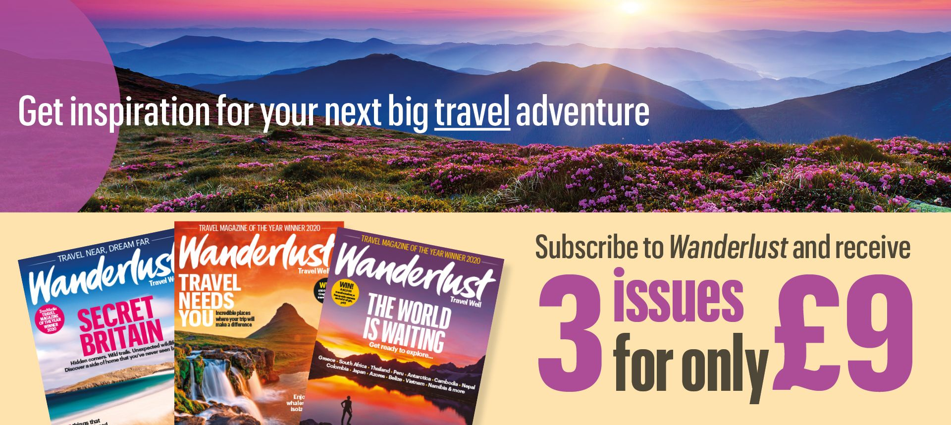 Subscribe to Wanderlust