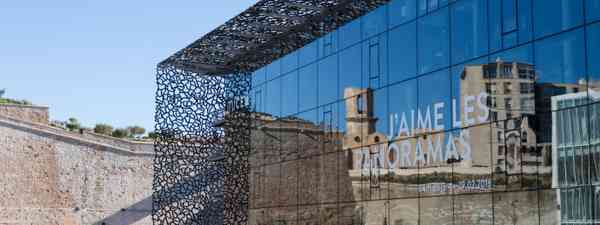 The Museum of European and Mediterranean Civilisations MuCEM (Dreamstime)
