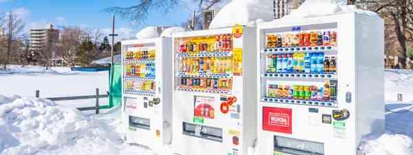 Vending machine in the snow, Sapporo Hokkaido (Shutterstock)