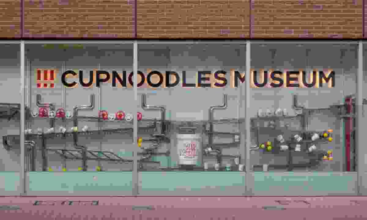 Cup Noodles Museum (Dreamstime)