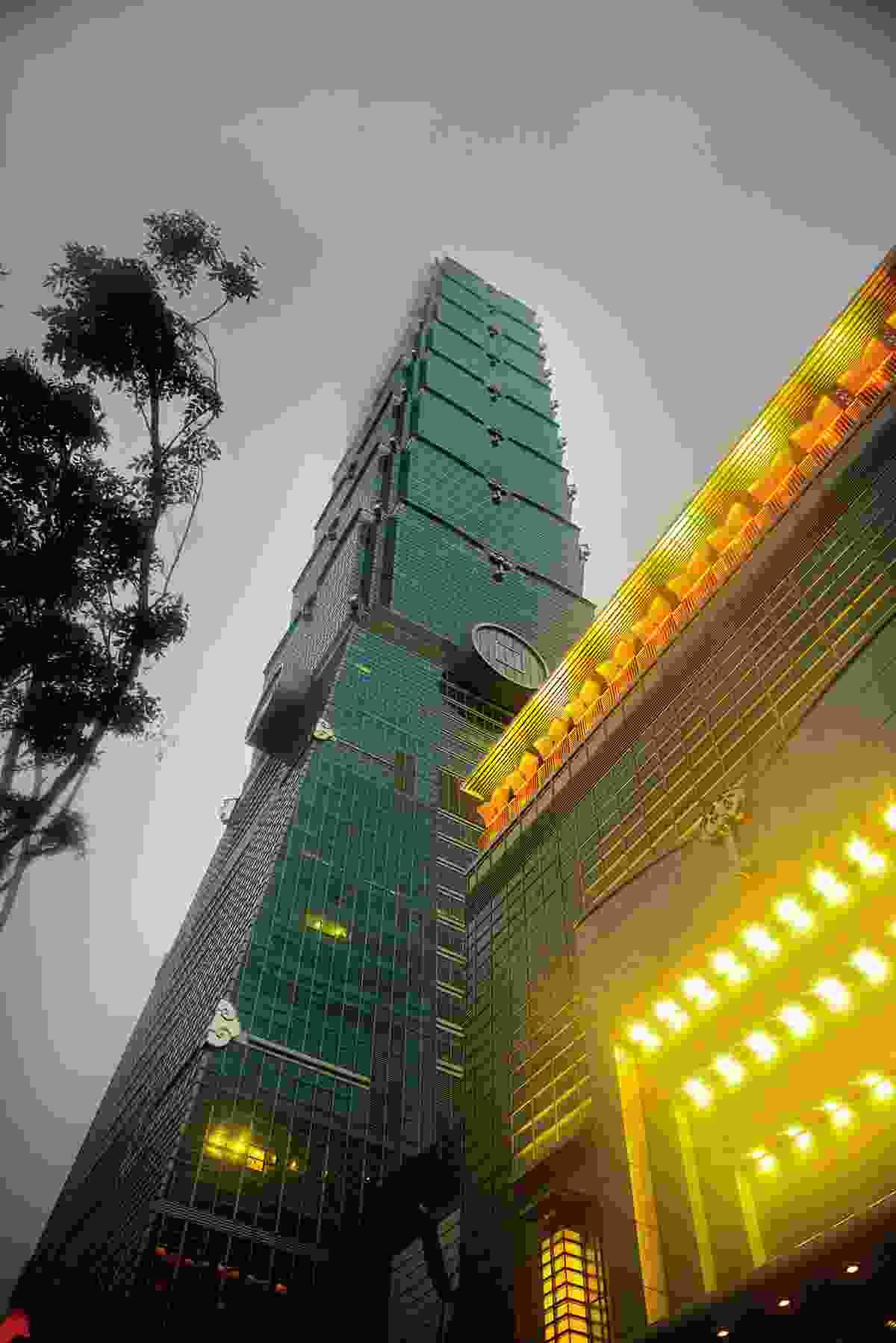 Taipei City (Mark Stratton)