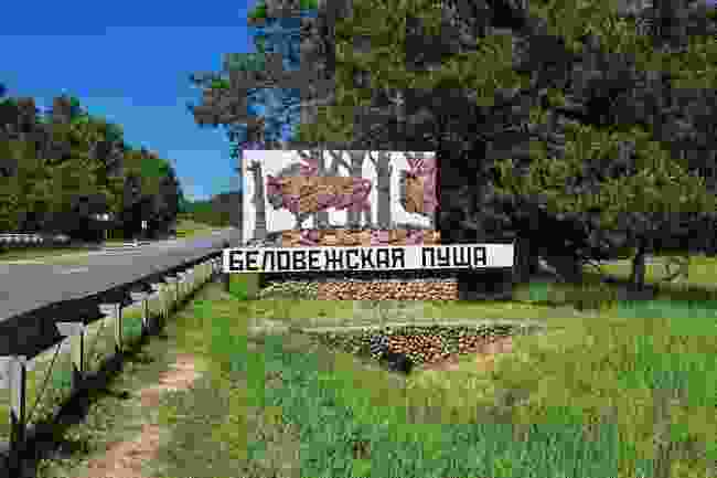 Entrance to Belovezhskaya Pushcha National Park in Belarus (Shutterstock)