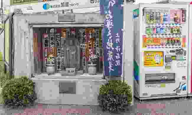 Vending machine near a shrine in Tokyo (Shutterstock)