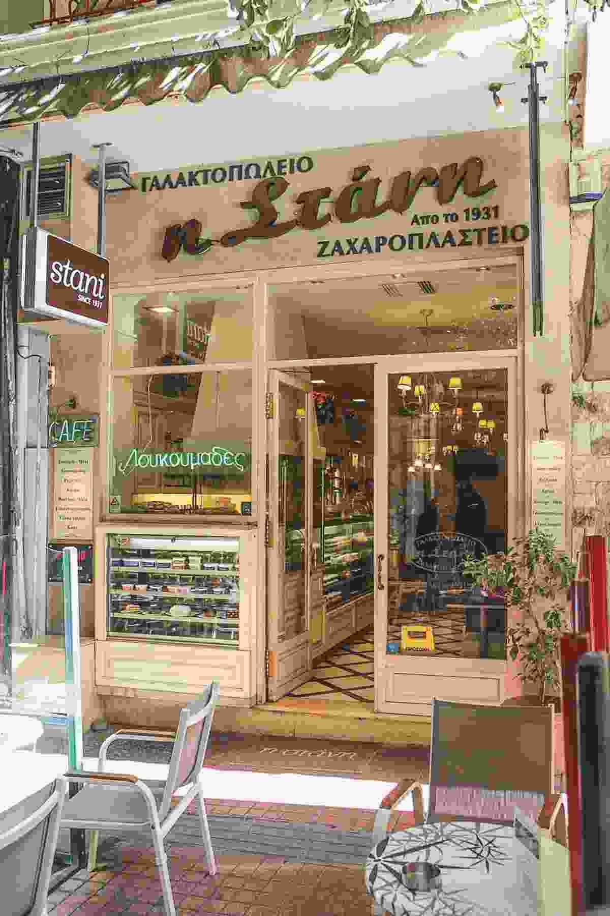 Stani yoghurt cafe (Yannis Varouhakis)