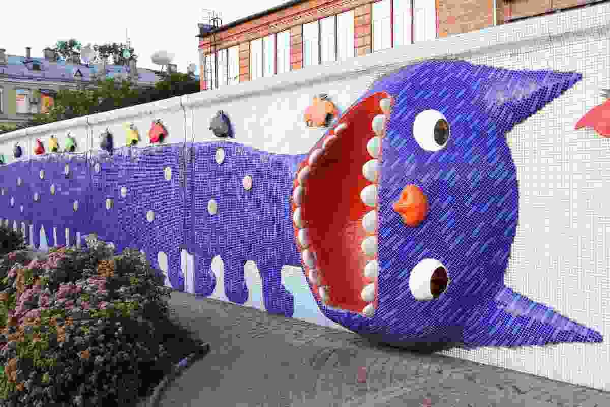 The mosaic wall art at Pejzazna Alley, Kiev (Dreamstime)