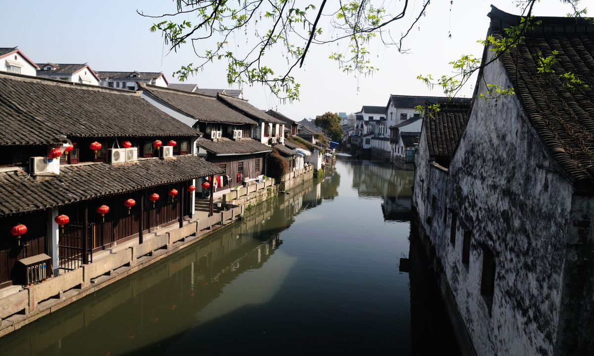 Ancient Watertown of Shaoxing (Dreamstime)