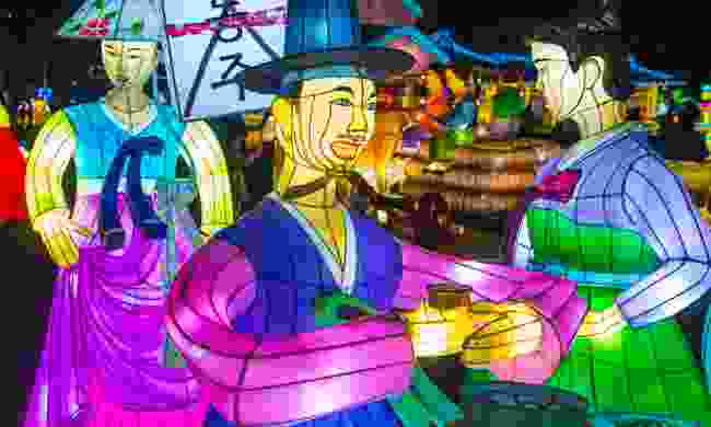 Colourful lantern decoration at the Jinju Lantern Festival  (Shutterstock)