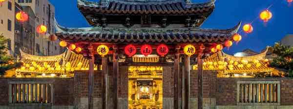Longshan Temple (Shutterstock)
