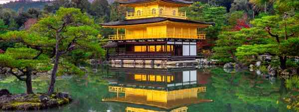 The photogenic Kinkaku-ji in Kyoto (Dreamstime)