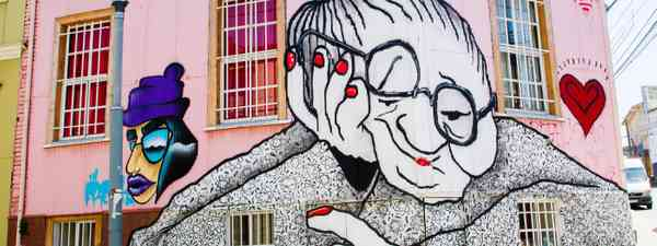 Bright murals around the world that are bound to cheer you up (Shutterstock)