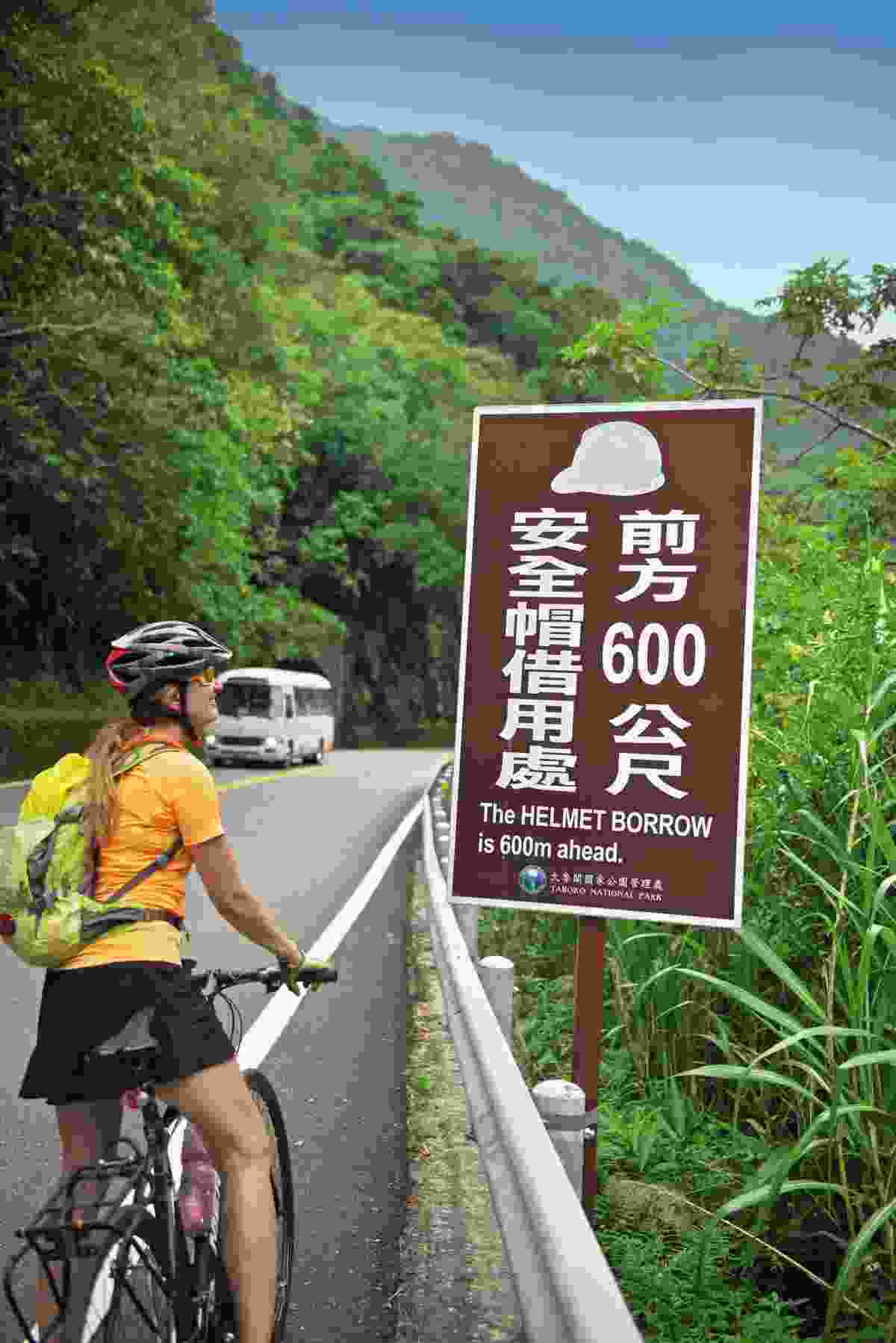 Pedalling into Taroko Gorge National Park (Mark Stratton)