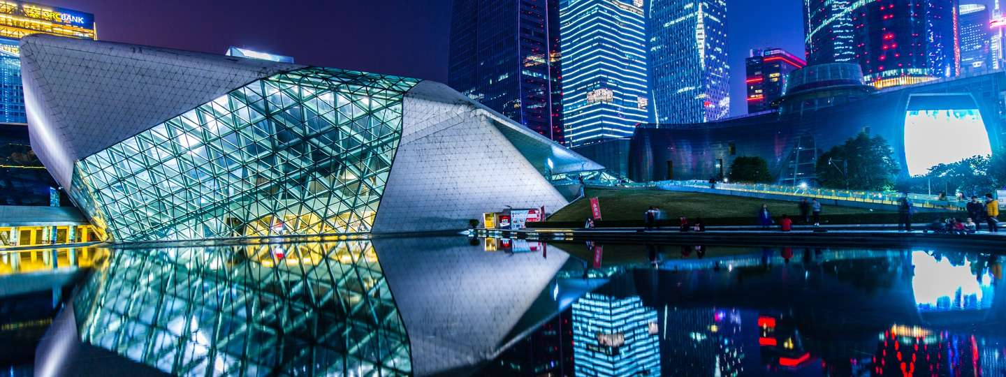 Guangzhou Opera House at night (Dreamstime)