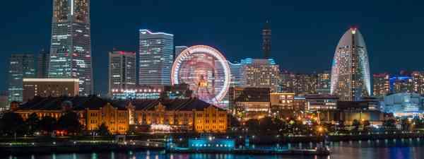 Yokohama's skyline (Shutterstock)