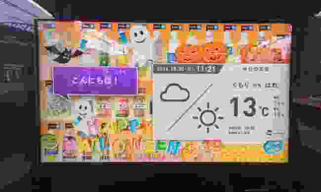Vending machine in Japan with a Halloween-themed touch panel (Steve Parker)