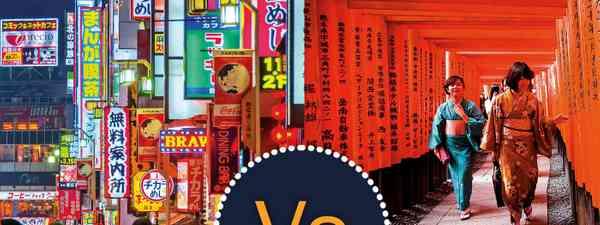 Tokyo skyline (Shutterstock)