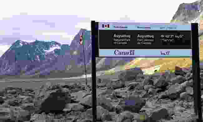 Entrance to Auyuittuq (Lisa Young)