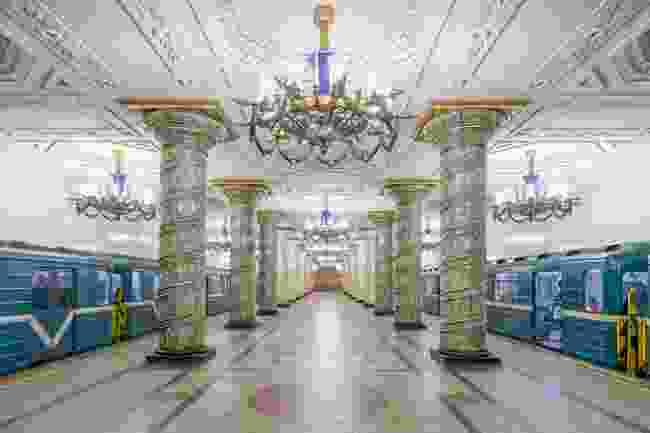 Avtovo Station on the St Petersburg Metro (Christopher Herwig)