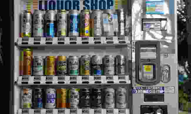 Vending machine selling beer (Shutterstock)