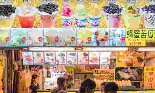 Bubble Tea Shop in Taiwan (Shutterstock)