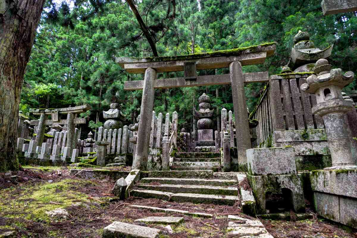 88 Temple Pilgrimage, Shikoku. (Dreamstime)