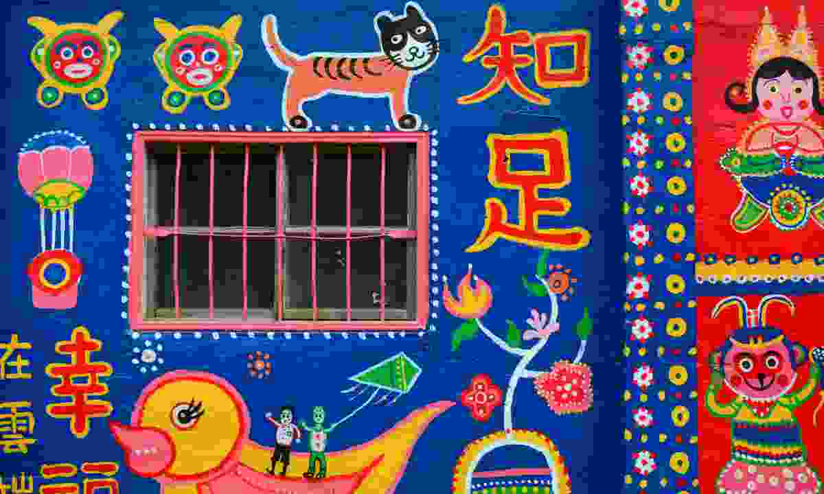 Colourful graffiti painted on the wall in Taichung (Shutterstock)