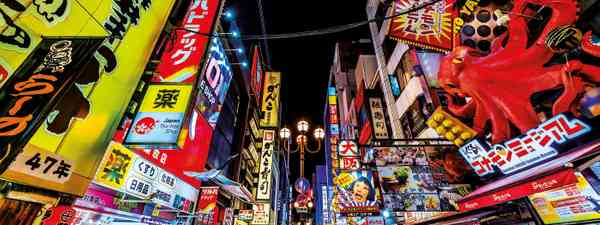 Doctonbori is Osaka's lively main drag (Shutterstock)