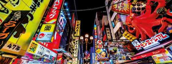 Doctonbori is Osaka's lively main drag (Shutterstock)