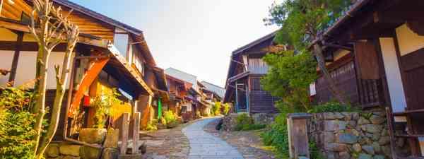 Travel highlights of the Naskasendo Trail, Japan