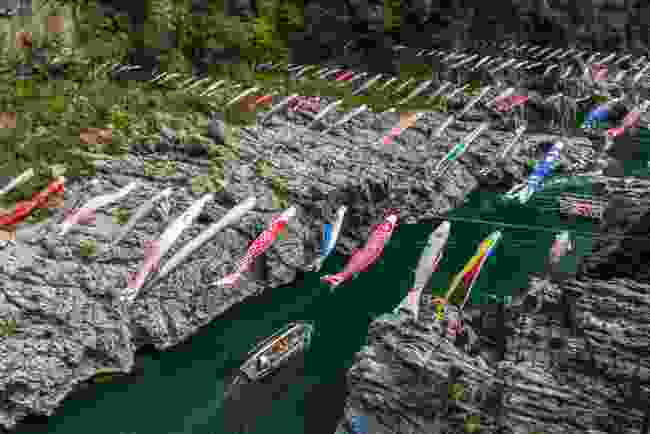 Oboke Gorge, Japan (Shutterstock)