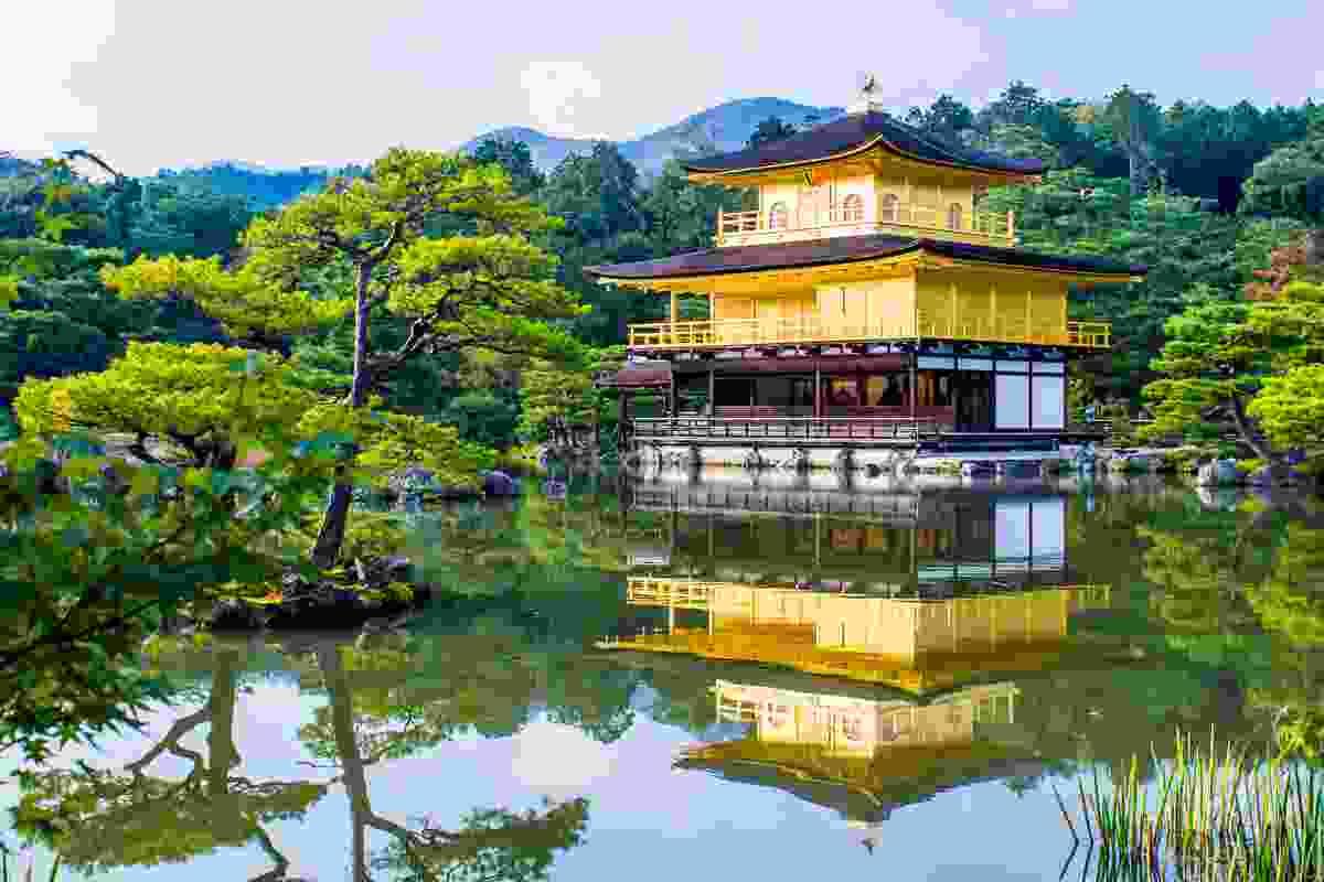 Kyoto, Japan. (Shutterstock)