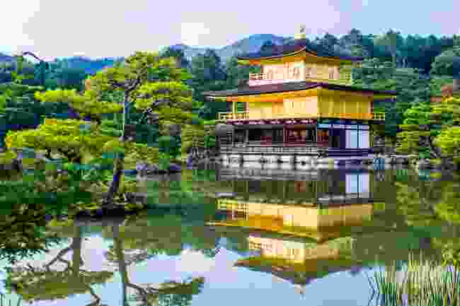 Kyoto, Japan (Shutterstock)