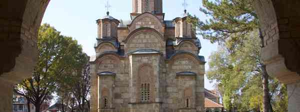 Kosovo Church (Shutterstock)