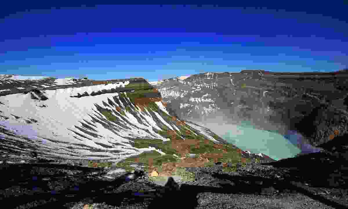 Mount Aso caldera (Dreamstime)