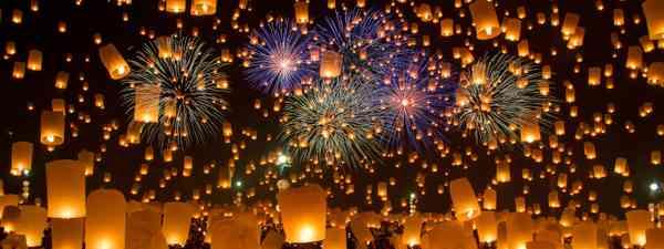 Yee Peng lantern festival (Shutterstock)