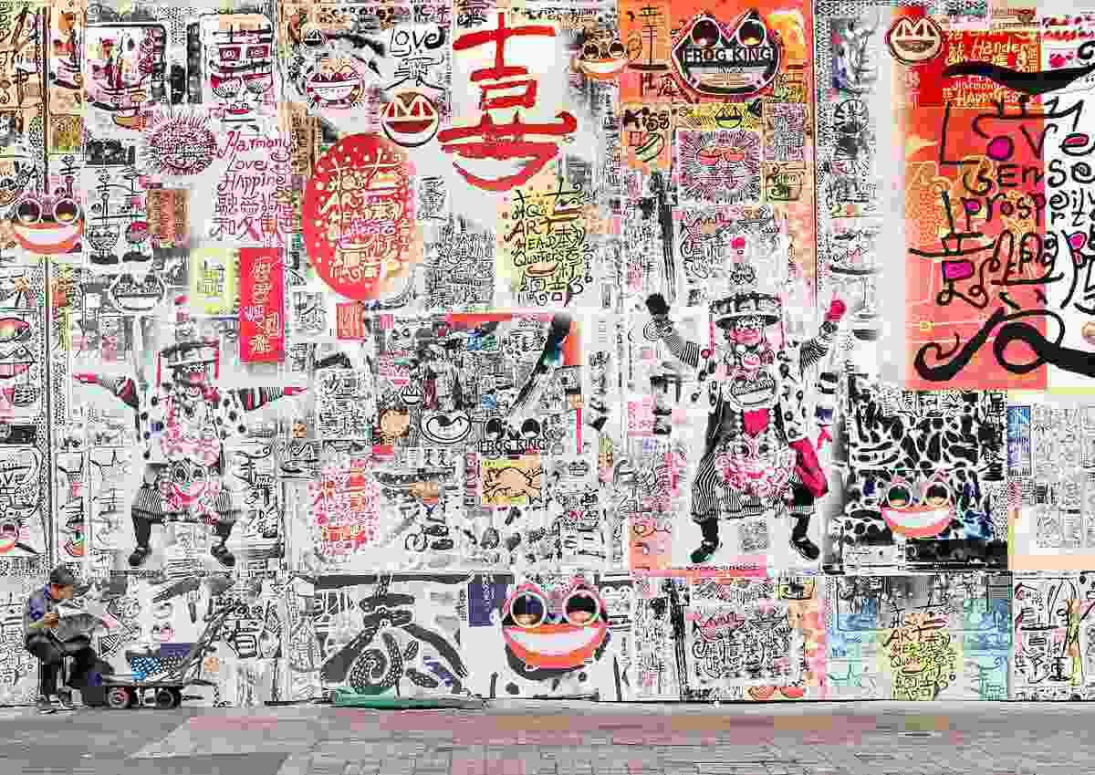 When East meets West, Central district, Hong Kong Island (Joe B N Leung)