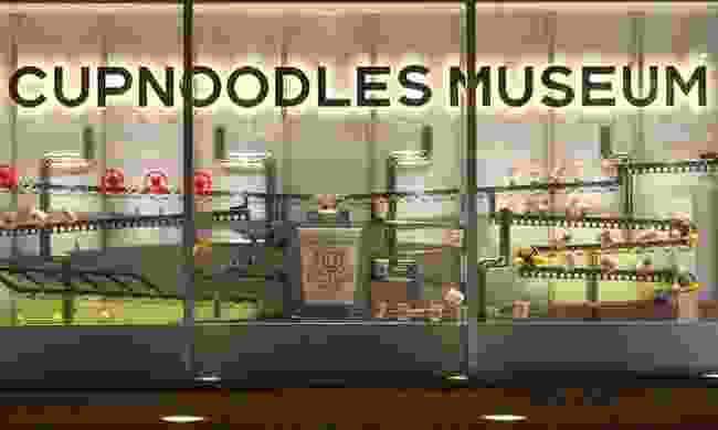 Visit the CUPNOODLES MUSEUM