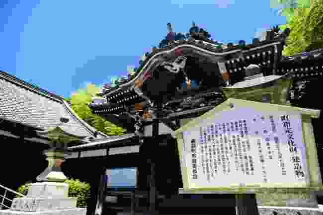 A temple on Naoshima Island, Japan (Shutterstock)