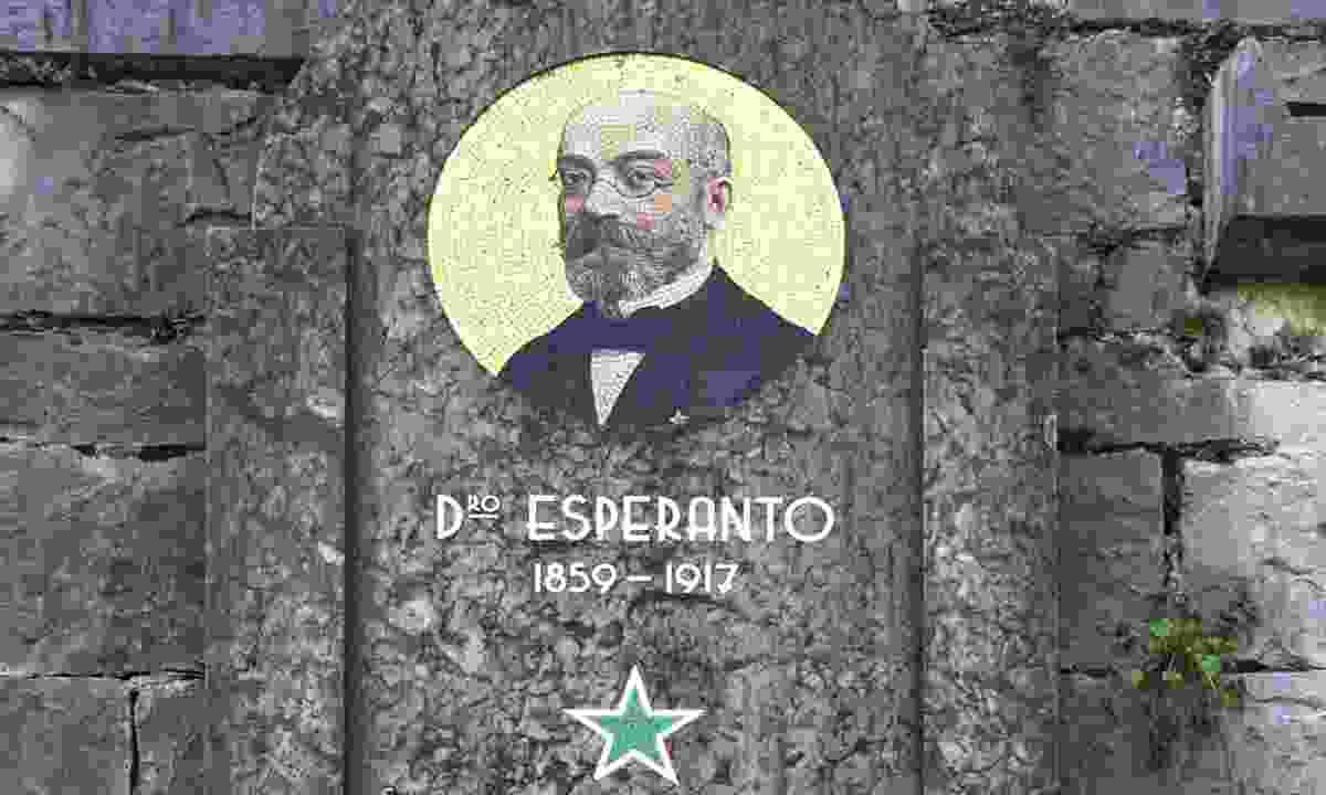 Memorial plaque to Ludwig Lazarus Zamenhof, inventor of Esperanto (Shutterstock)