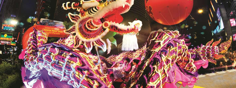A dragon dance at Chinese New Year (Hong Kong Tourist Board)