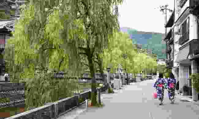 The hot spring town of Kinosaki, in Toyooka