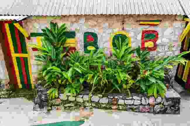 The Bob Marley mausoleum (Shutterstock)