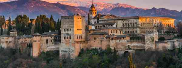Alhambra in Granada, Spain (Shutterstock)