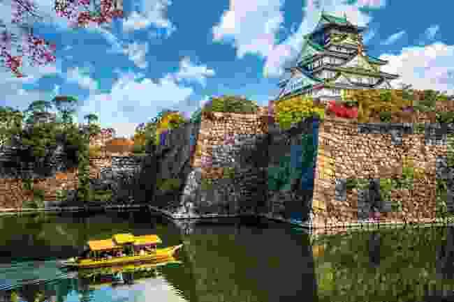 Osaka Castle (Shutterstock)