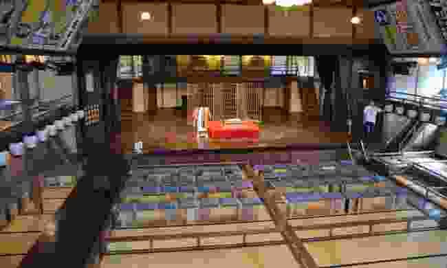 Inside Eriakukan theatre