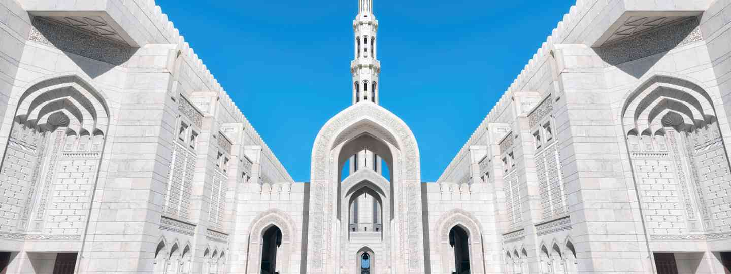Sultan Qaboos Grand mosque, Muscat (Dreamstime)