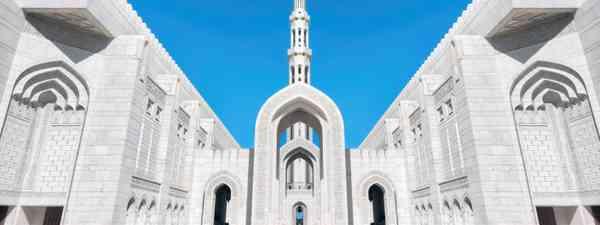 Sultan Qaboos Grand mosque, Muscat (Dreamstime)