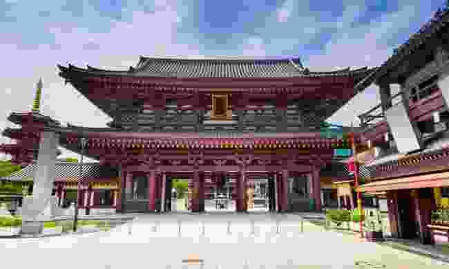 Kawasaki Daishi Temple (Shutterstock)