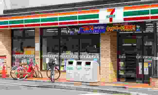 A 7-11 store in Japan (Dreamstime)
