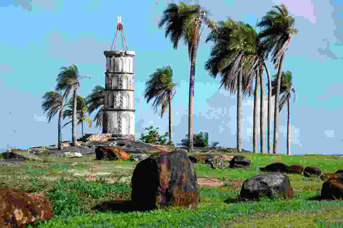Dreyfus Tower in Kourou, French Guiana (Shutterstock)