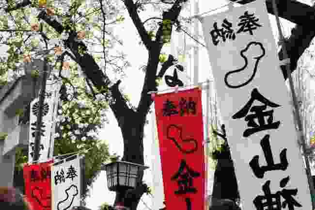Displays at Kanamara Matsuri, Kawasaki (Shutterstock)